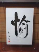 03_yukai2